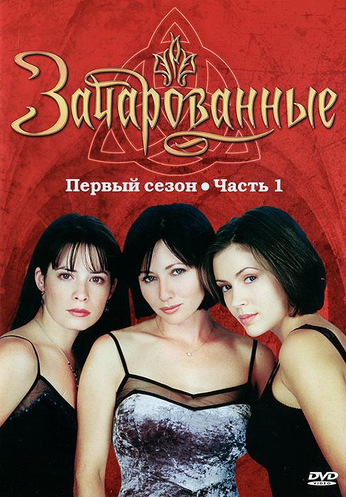 http://static.ozone.ru/multimedia/video_dvd_covers/1003877310.jpg
