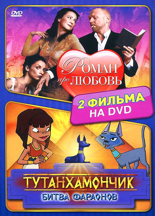 Марек Вазут (