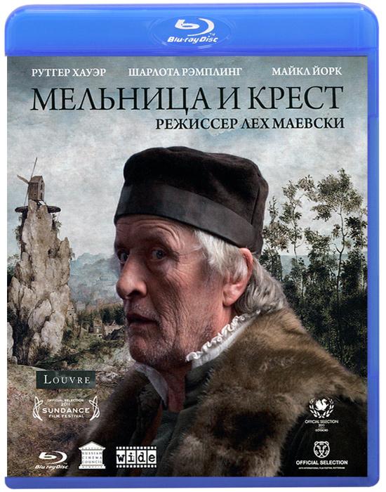 Мельница и Крест (Blu-ray) 2012