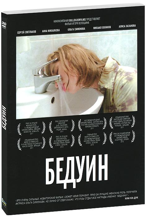 Сергей Светлаков (