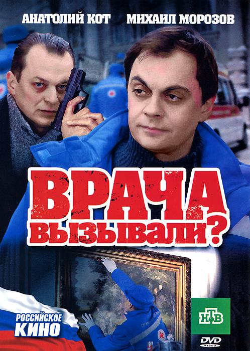 Анатолий Кот (