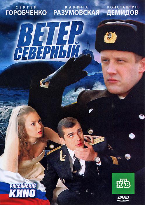 Сергей Горобченко (