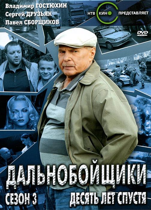 Владимир Гостюхин (