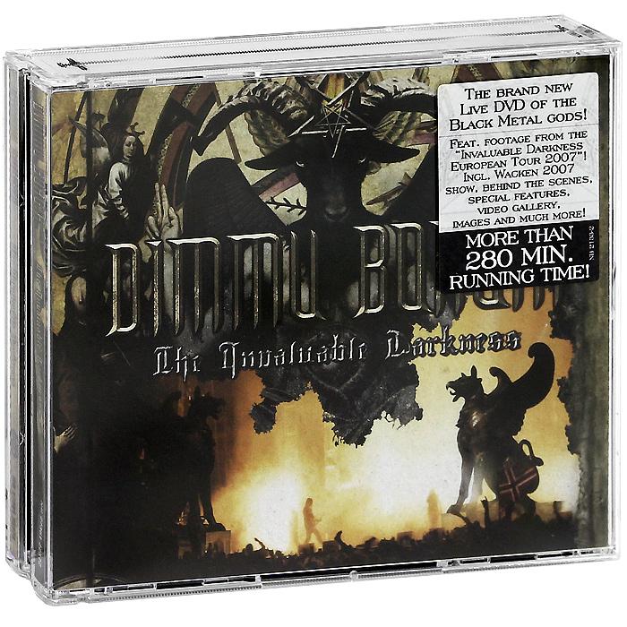 Dimmu Borgir: The Invaluable Darkness (2 DVD + CD)
