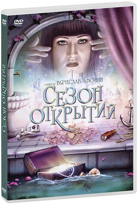 Максим Заусалин (