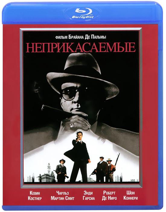 Неприкасаемые (Blu-ray) 2012