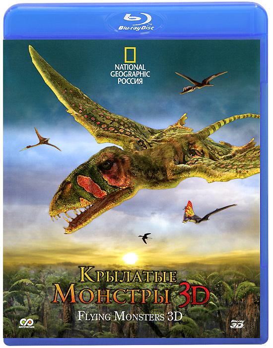 Раскройте одну из самых больших тайн в палеонтологии: как и почему взлетели птерозавры? 220 миллионов лет назад на Земле царили динозавры. Но другая группа рептилий готовилась сделать экстраординарный скачок в своем развитии: птерозавры взяли под свой контроль небеса. В «Крылатых монстрах» сэр Дэвид Аттенборо - ведущий в мире натуралист - раскрывает правду о загадочных птерозаврах, размах крыла которых достигал больше 12 метров. «Крылатые монстры» являются инновационным фильмом, который использует ультрасовременную 3D технологию и графику CGI, которая позволит перенести историю гигантских летающих монстров из их доисторического мира в наше время. Итак, приготовьтесь к встрече с реальными «крылатыми монстрами» - В 3D!!!