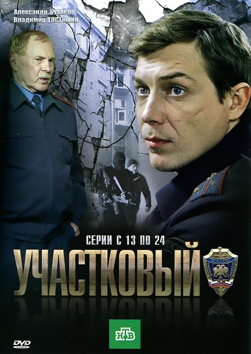 Александр Бухаров (