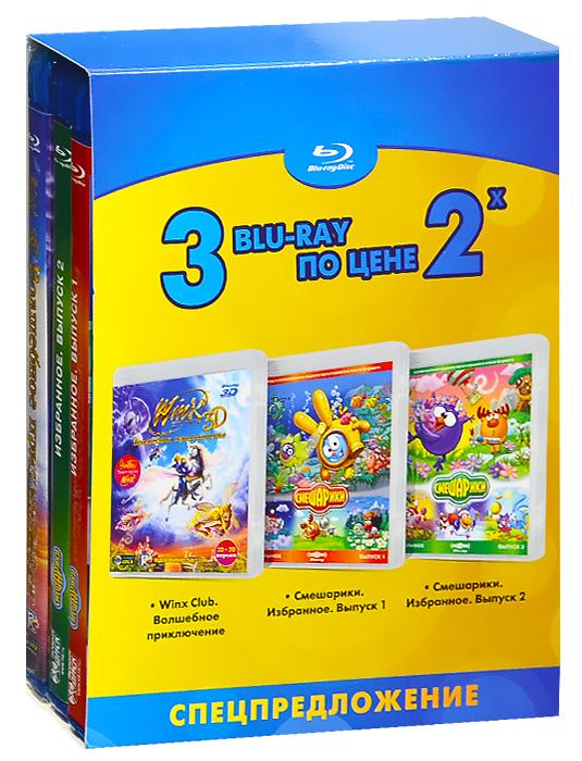 Winx Club: Волшебное приключение / Смешарики: Избранное, Выпуски 1-2 (3 Blu-ray)