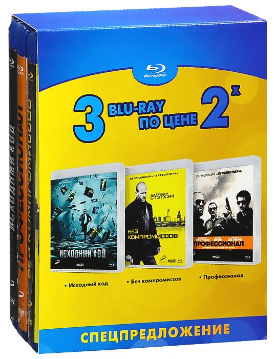 Исходный код / Без компромиссов / Профессионал (3 Blu-ray)