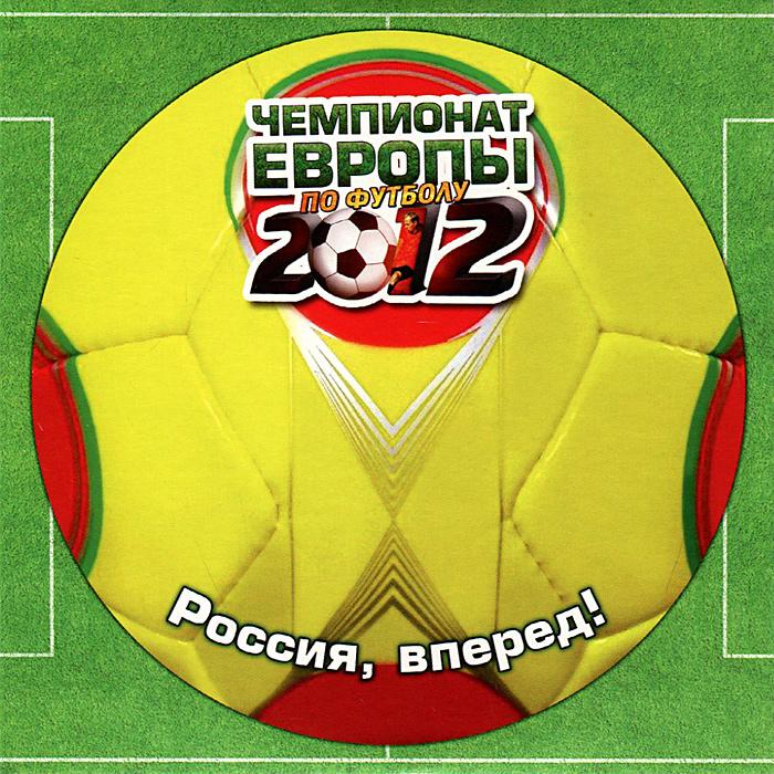 Чемпионат Европы по футболу 2012: Том 4