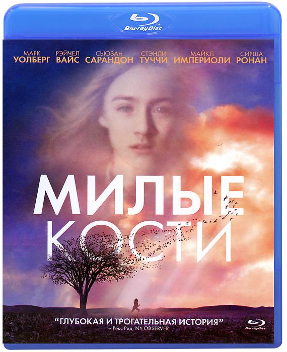 Наоми Уоттс В Белом Купальние – Взломщики Сердец (2004)