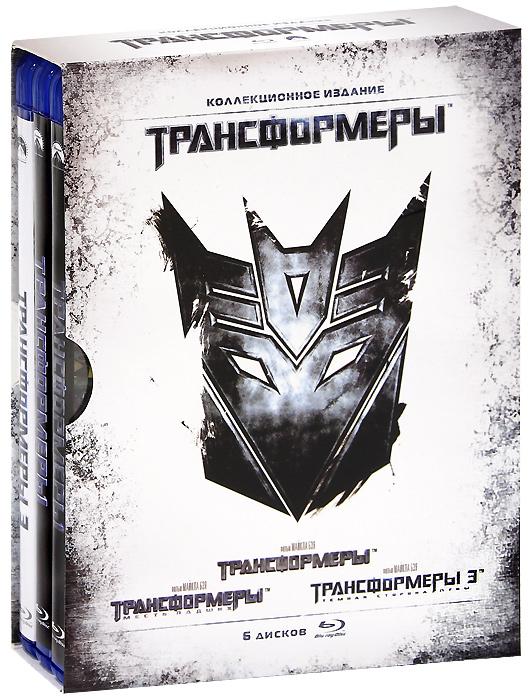 Трансформеры / Трансформеры: Месть падших / Трансформеры 3: Темная сторона Луны: Коллекционное издание (6 Blu-ray)