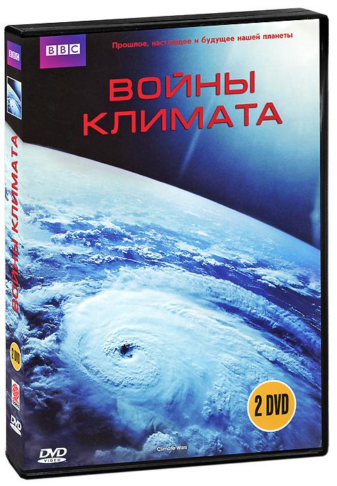 ВВС: Войны климата (2 DVD)