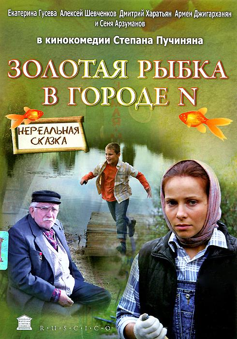 Екатерина Гусева (