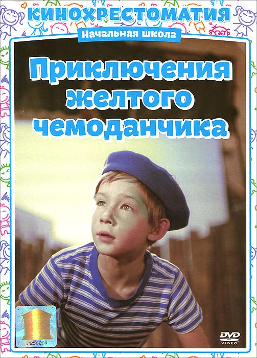 Наталья Селезнева (