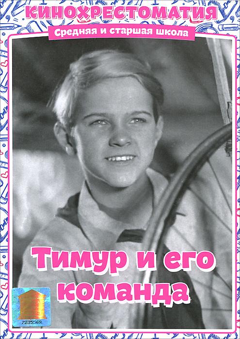 Петр Савин (