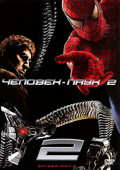 Человек-паук 2Тоби Магуайр (Человек-Паук), Альфред Молина (Кофе и сигареты) и Кирстен Данст (Улыбка Моны Лизы) в фантастическом триллере Сэма Рэйми Человек-паук 2. Овладевший уникальными способностями Питер Паркер решает отойти от супергеройских дел и попытаться наладить свою обычную жизнь и отношения с Мэри Джейн. Но столкновение с новым, еще более опасным противником - профессором-изобретателем Отто Октавиусом - ставит крест на наивных планах Питера. Когда в руках Октавиуса окажется Мэри Джейн, счет пойдет на минуты: Паркер вновь облачится в знаменитый красно-синий костюм и вступит в схватку с изощренным убийцей.