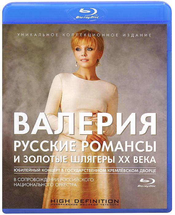Содержание: 01. П.И. Чайковский - Полонез из оперы