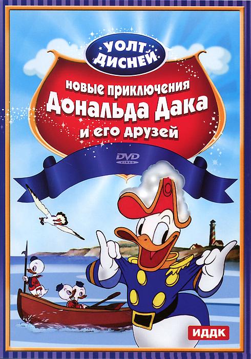 Walt Disney: Новые приключения Дональда Дака и его друзейСодержание: 01. Дональд и кузен Гас Оказывается, у Дональда Дака, есть кузен. Завалившись к Дональду такой незваный гость, попадает на обед, съев всю еду Дональда, он отказывается уходить… 02. Дональд играет в гольф Дональд играет в гольф, а его племянники ему помогают. Они шумят и разыгрывают Дональда, от чего ему никак не закатить мяч в лунку. 03. Морские скауты Адмирал Дональд вместе с племянниками собирается выйти в море. Но они и представить не могли, что их ожидает. Пытаясь поднять якорь, они чуть не утопили корабль и еле избежали акульей пасти. 04. Офицер Дак Офицер Дональд Дак получает задание: задержать преступника под именем Тини Том. Дональд предполагает, что это будет простое дело, но когда он подъезжает к дому в котором скрывается преступник все оказывается не так просто. Дак решает сменить тактику и под видом ребенка проникает в дом. 05. Охота...