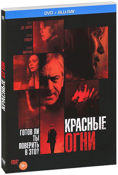 Красные огни (DVD + Blu-ray)Роберт Де Ниро (Крестный отец 2), Киллиан Мерфи (Темный рыцарь), Сигурни Уивер (Чужие) в мистическом триллере Родриго Кортеса Красные огни. Парапсихолог Маргарет Мэтисон занимается тем, что разоблачает разного рода шарлатанов и медиумов, зарабатывающих на своих способностях. Неожиданно о возобновлении своих выступлений объявляет знаменитый некогда экстрасенс Сильвер. Знавшие его люди не забыли, что незадолго до добровольного ухода Сильвера со сцены таинственной смертью погиб основной критик его деятельности. В профессиональной жизни Маргарет наступает момент истины...
