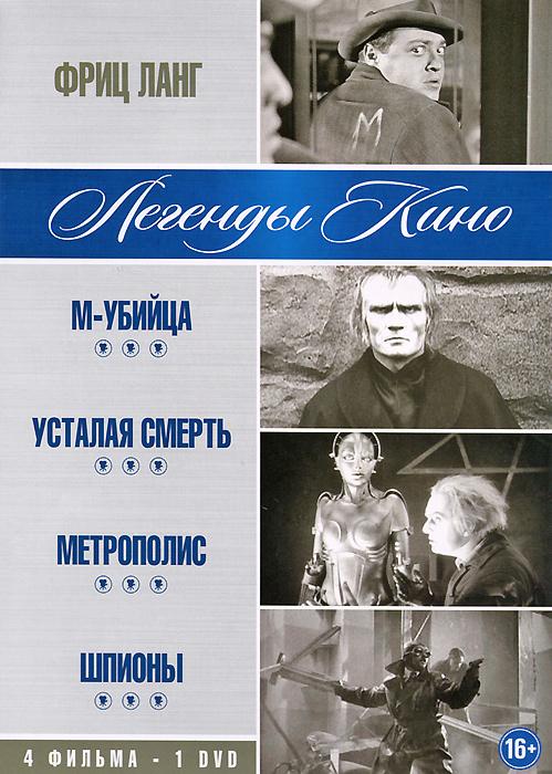 Интимная Сцена С Анной Казючиц – Мы Умрем Вместе (2004)