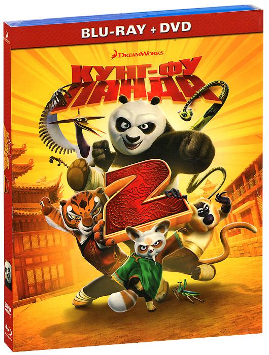 Кунг-Фу Панда 2 (Blu-ray + DVD)Кунг-Фу Панда 2 - грандиозное приключение, сочетающее великолепный сюжет, безостановочный экшен и потрясающую анимацию. Став Воином Дракона, По должен вместе со своими друзьями и мастерами кунг-фу, неистовой пятеркой, выполнить задачу огромной важности - победить своего самого опасного противника.