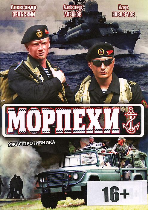 Игорь Новоселов (