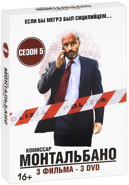 Комиссар Монтальбано: Сезон 5, диски 13-15 (3 DVD) 2012