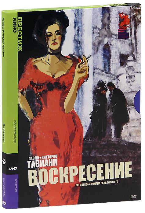 Стефания Рокка (