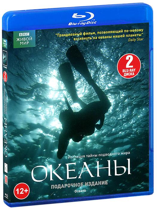 BBC: Океаны, части 1-4 (2 Blu-ray)В глубинах мирового океана сокрыты величайшие тайны, связанные с историей нашей планеты, человечества и, наконец, происхождением жизни на Земле. Международная команда подводных исследователей отправляется в грандиозную экспедицию, чтобы попытаться раскрыть некоторые из них. Археология, геология, морская биология и антропология - все эти науки тесно переплетаются между собой в этом захватывающем сериале. В каждой его серии ученые разгадывают интригующие загадки, сталкиваются с реальной опасностью, а изумительные и ошеломляющие подводные съемки показывают зрителю всю красоту этого непознанного мира. От теплого нежно-бирюзового Карибского моря до ледяных вод Арктики, исследователи наблюдают за тем, что же происходит на территории, которая покрывает большую часть нашей планеты. Серия 1: Море Кортеса Серия 2: Южный океан