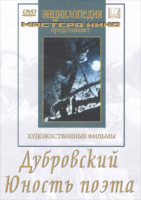 Степан Каюков (