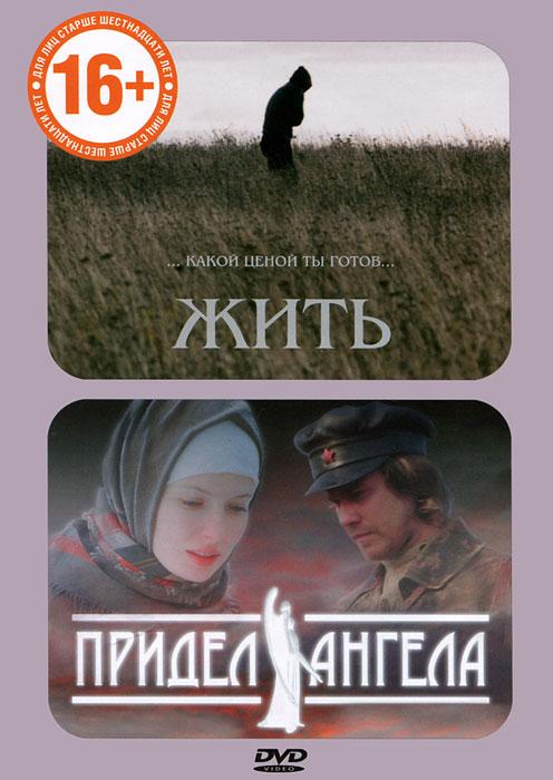 Денис Шведов (