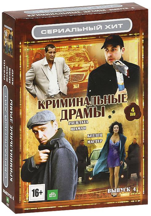 Анатолий Пашинин (