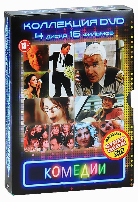 Комедии (4 DVD)