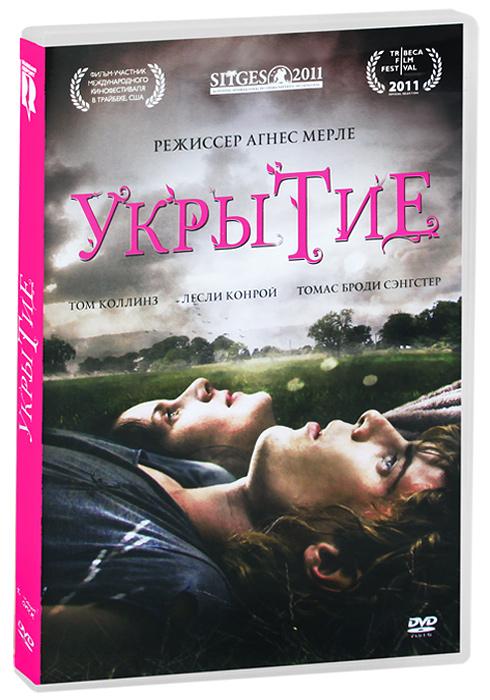 Укрытие 2013 DVD