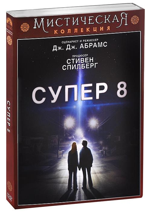 Zakazat.ru Супер 8