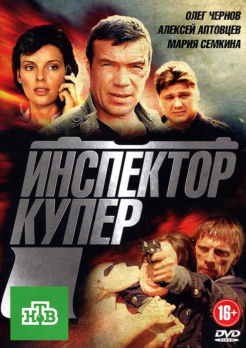 Олег Чернов (