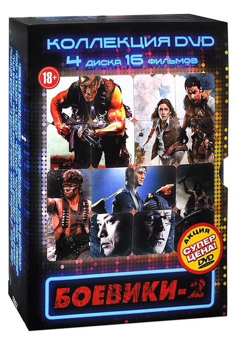 Боевики 2 (4 DVD)