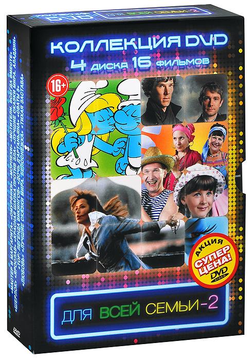 Для всей семьи 2 (4 DVD)