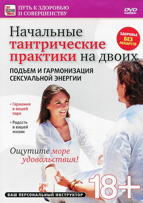 sviyash-zhenskie-seksualnie-praktiki