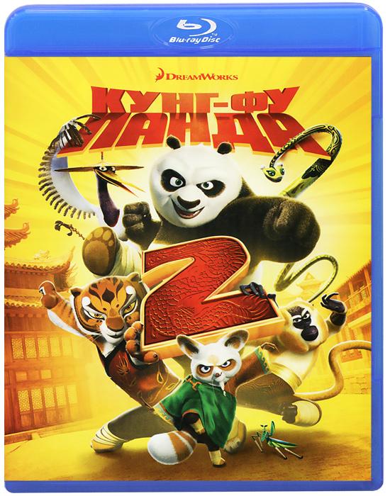 Кунг-Фу Панда 2 (Blu-ray)