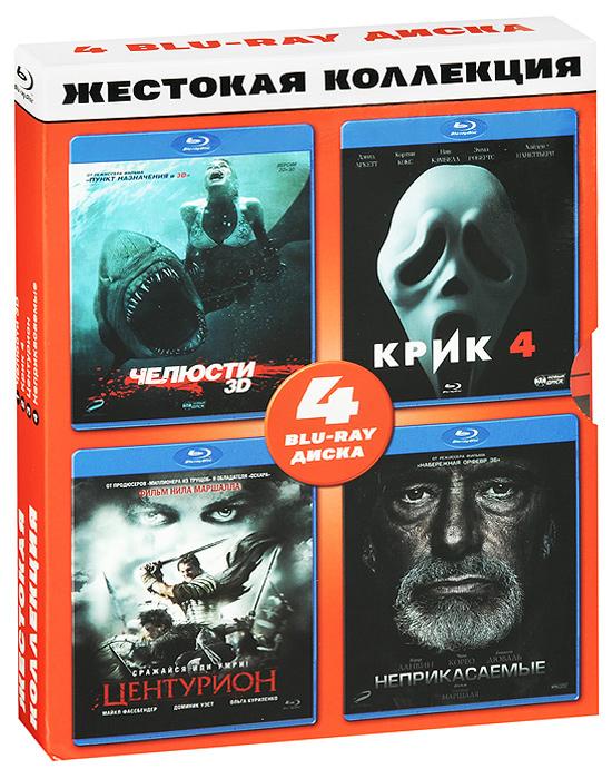 Жестокая коллекция (4 Blu-ray) 2013