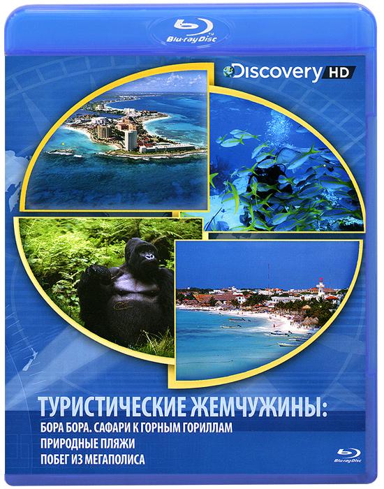 Discovery: Туристические жемчужины. Диск 2 (Blu-ray) 2013