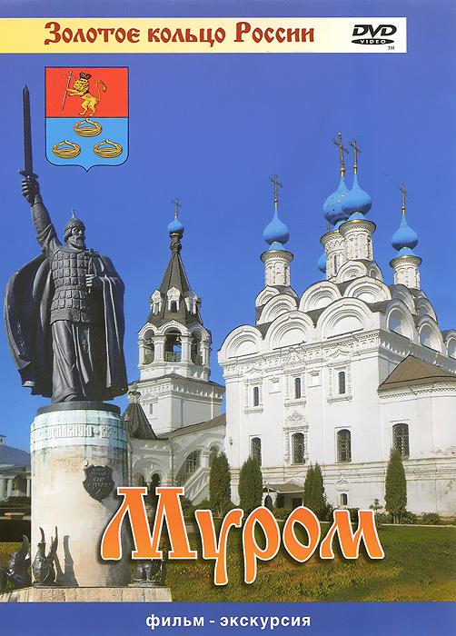 На высоком холмистом левом берегу реки Оки расположился древний русский город Муром. По-видимому, его название произошло от названия финско-угорского племени мурома и означает, скорее всего, -
