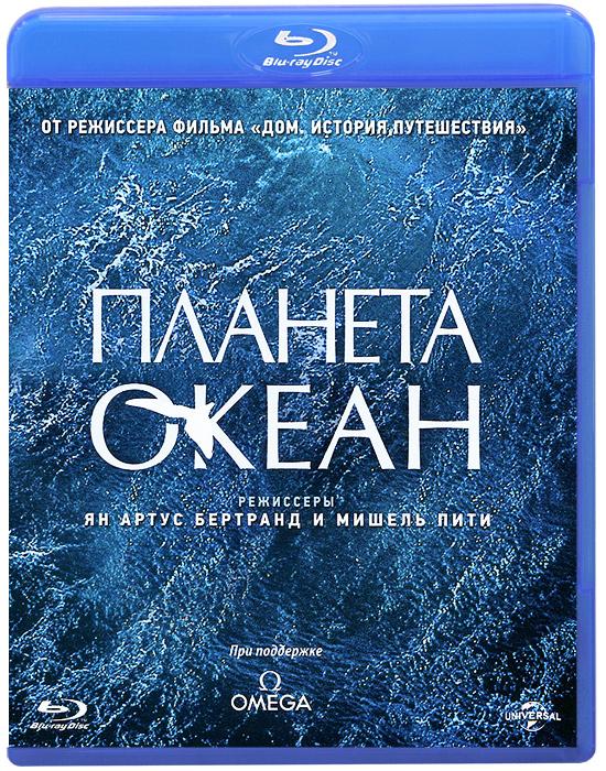 Планета Океан (Blu-ray)Фильм призван объяснить некоторые из величайших природных загадок нашей планеты и еще ярче показать важность того, чтобы человечество училось жить в гармонии с океаном.