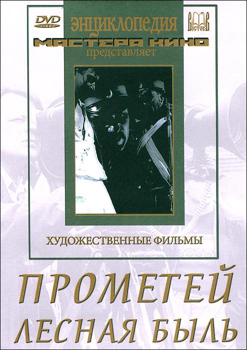 Иван Твердохлеб (
