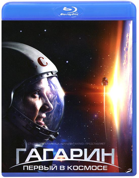 Ярослав Жалнин (