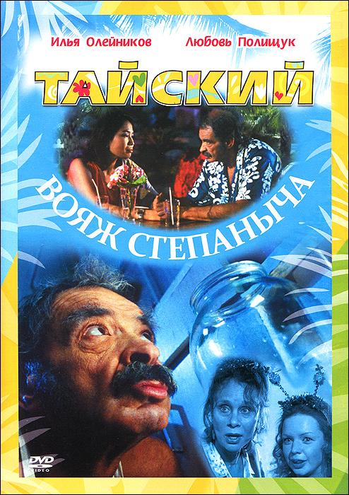 Илья Олейников (