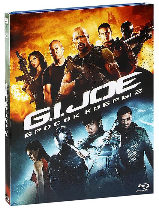 G.I. Joe: Бросок кобры 2 (Blu-ray) 2013